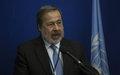 Conférence de presse de fin de mission Mr. Gustavo Gallón  Expert indépendant du Conseil des droits de l'homme des Nations Unies sur la situation des droits de l'homme en Haïti